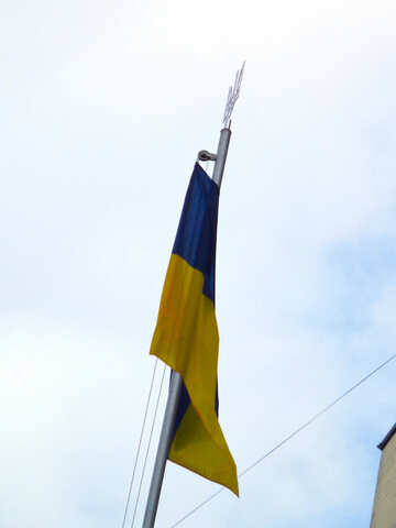 Ukrainian flag with the coat of arms №30426
