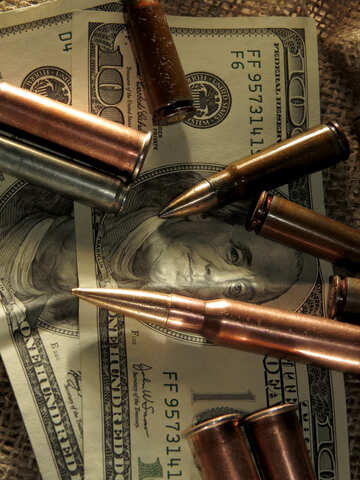 Продажа оружия №30515