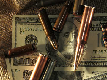 The seized ammunition and money №30516