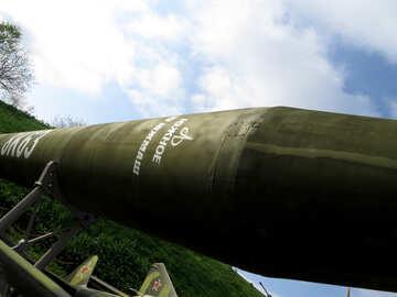 Intercontinental ballistic missile №30624