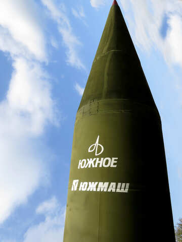 Ukrainian nuclear missile №30626