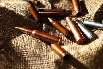 Bullets №30444