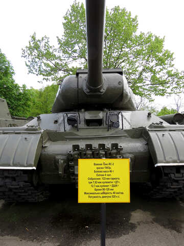 IS-2 heavy tank of the second world war the USSR №30677