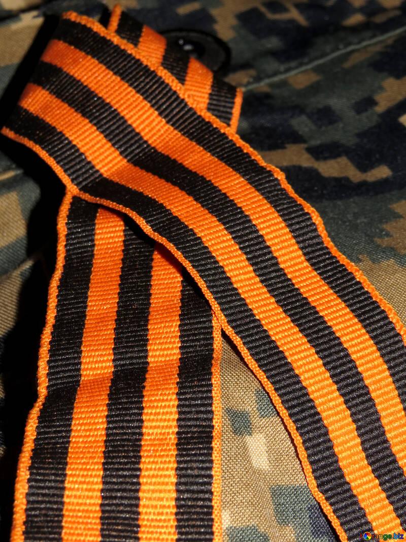 Colorado Ribbon №30574