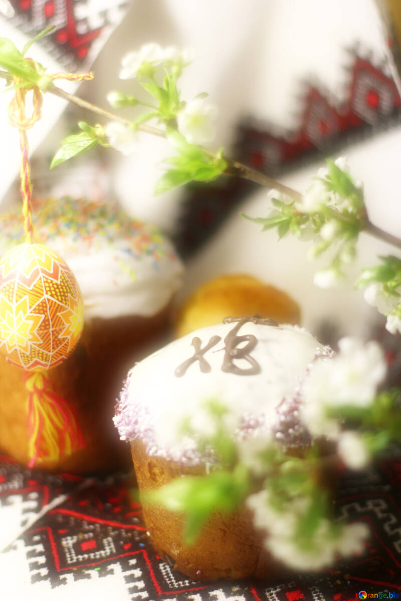Happy Easter №30227