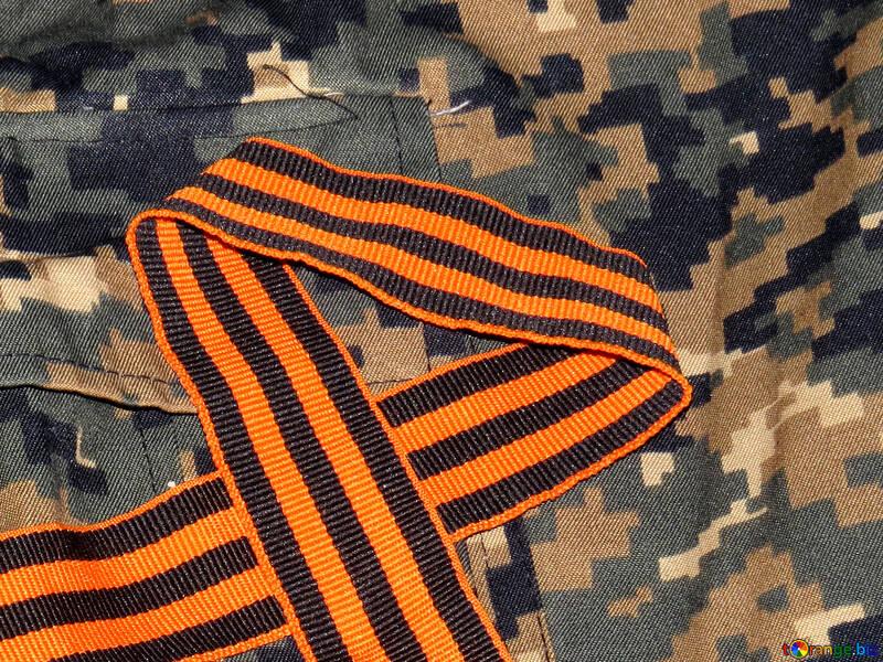 Символ Русских №30580