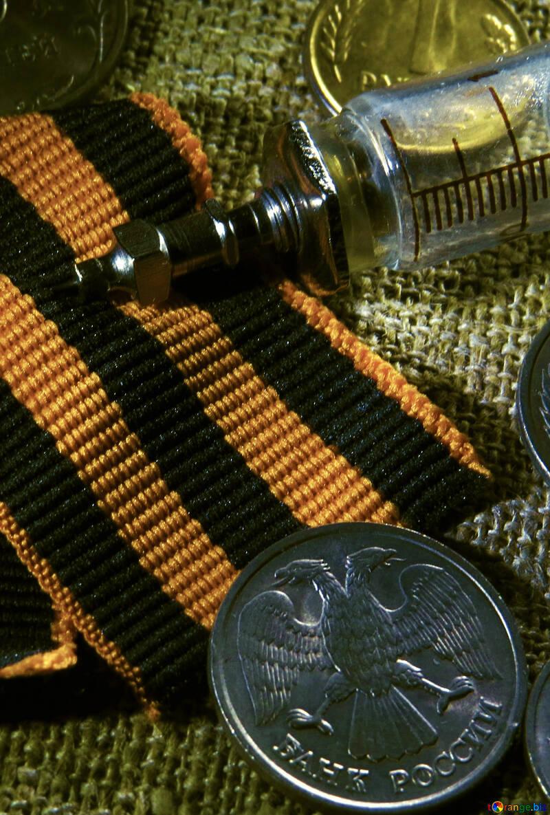 Money on medicine for war veterans №30754