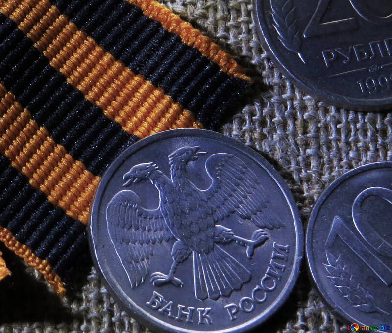 Russisches Geld №30753