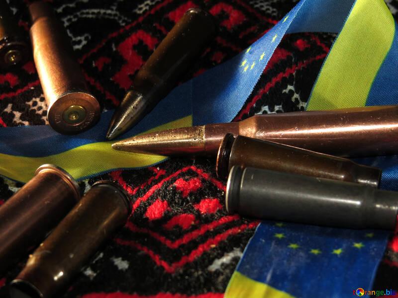 Arms Europe Ukraine №30501