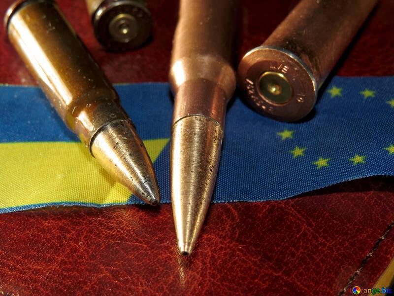 Ucrania está luchando por Europa №30479