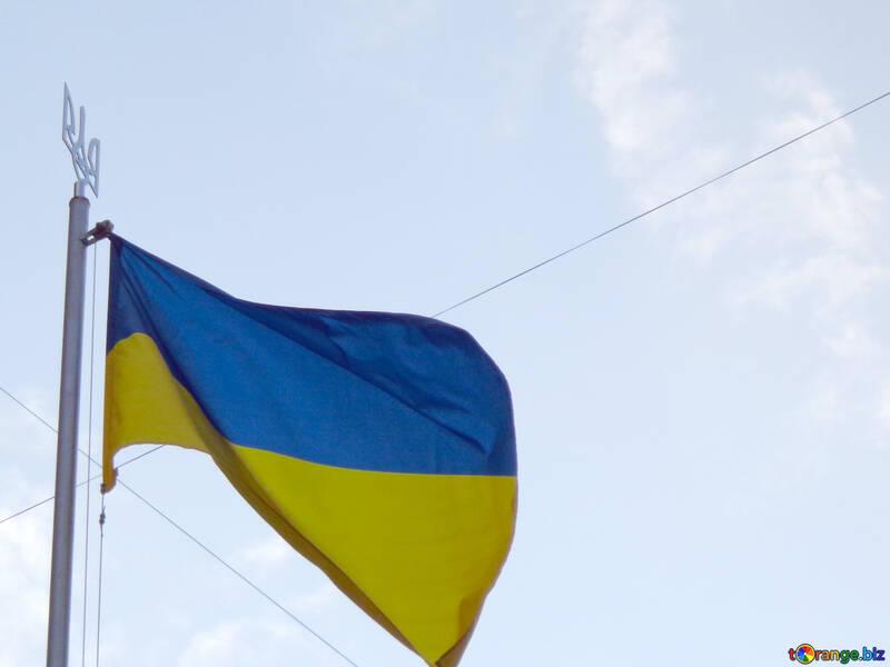 Ukrainian flag with Trident №30427