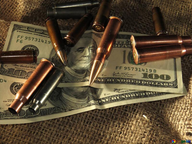 Продажа оружия №30521