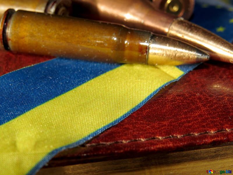 Armas ucranianas №30478