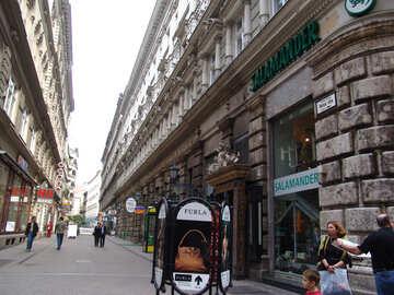 Calles peatonales en Europa №31929
