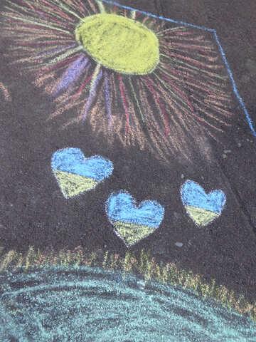 Child`s drawing chalk Ukrainian heart №32577