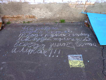 Child`s drawing chalk letter Ukrainian soldier №32590