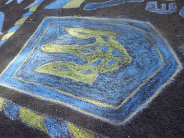 Coat of arms of Ukraine children`s drawing with chalk №32610