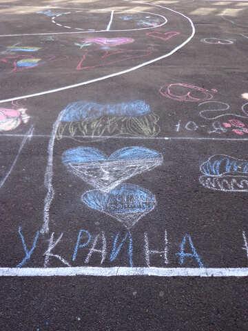 Ukraine children`s drawing with chalk №32587