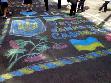 Ukraine is one child`s drawing with chalk №32609