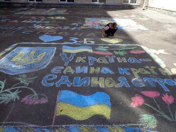 Ukraine is United. Child`s drawing chalk on asphalt №32567