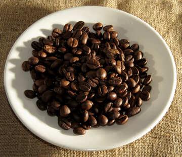 Klasse Kaffee №32248