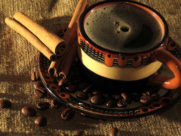 Coffee №32235