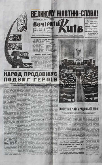 Il giornale di Kyiv sera 6 novembre 1963 №32162