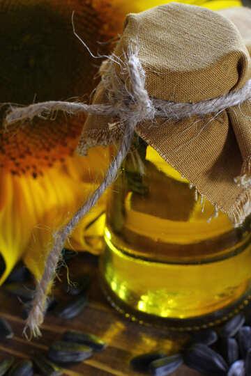Vegetable oil №32741