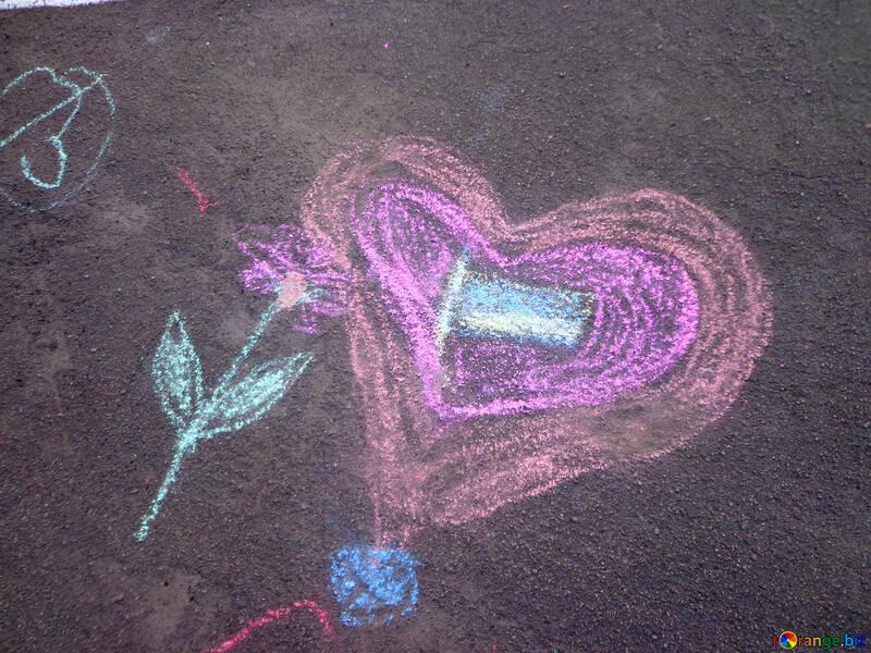 Enfants Craie Dessins Enfants De Coeur Dessin Craie Route