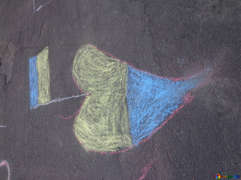 Kids drawing chalk Ukrainian heart №32585