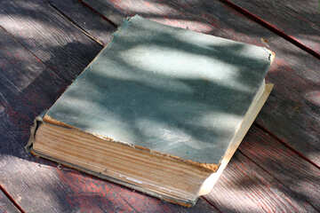 Book №33971