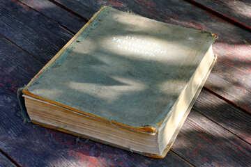 Book dictionary №33983