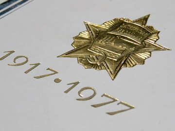 70 years of the SOVIET revolution №33036