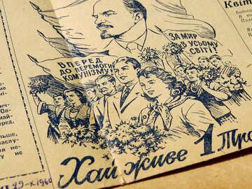 Figures in Soviet newspapers №33002