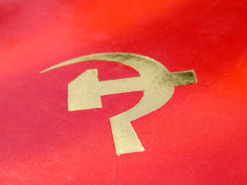 Hammer and sickle №33034