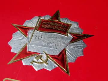 The October revolution star №33021
