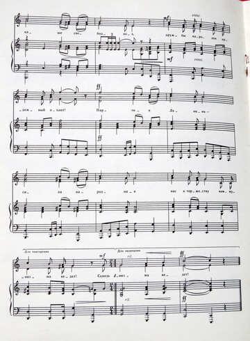 Spartiti musicali №33027