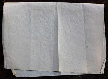 Старая бумага сложенный лист