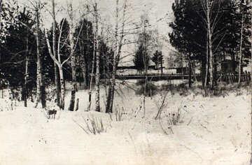 Labour camp in Siberia №33535