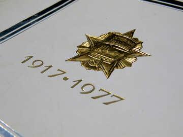 1917 1977 Golden numerals on white background №33035