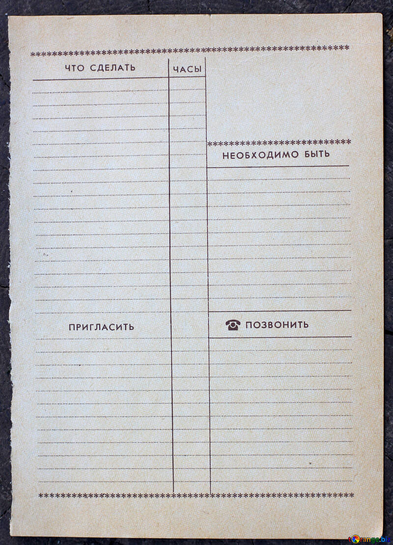 Velho diário deixa textura №33536