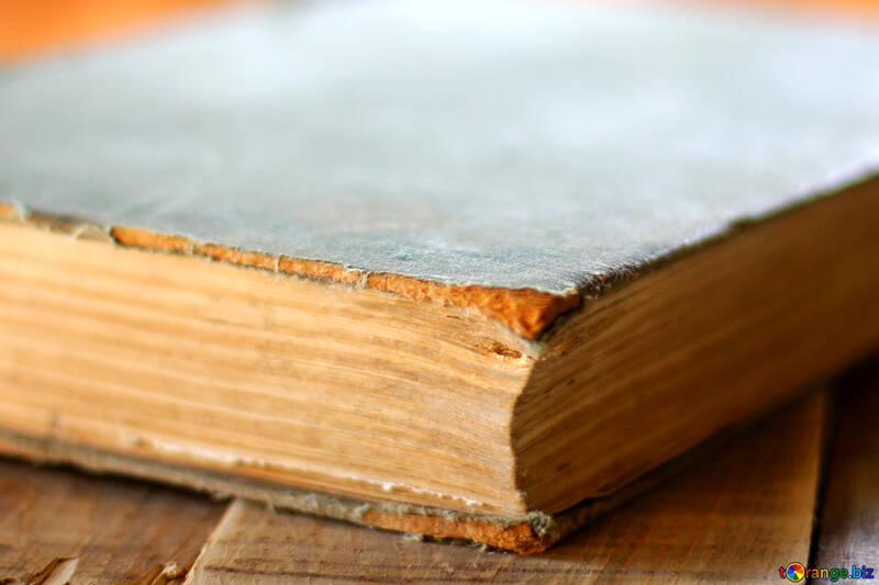 A closed book №33993