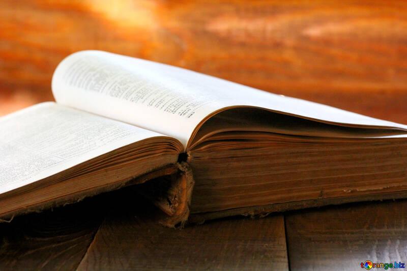 Open book №33988