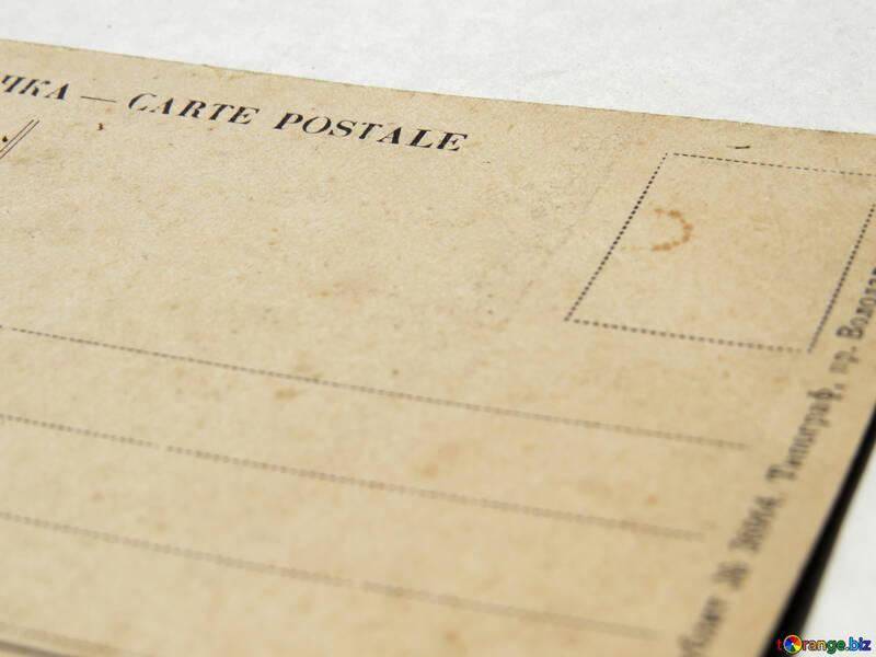 Vecchia cartolina №33046