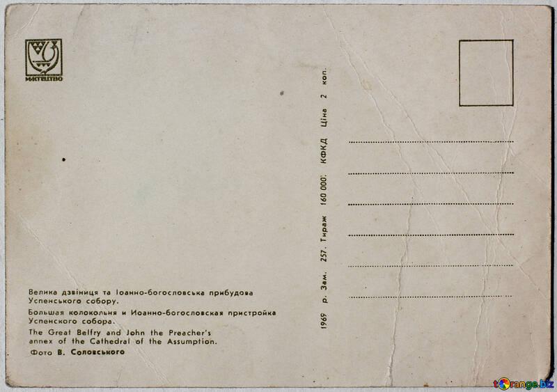 Texture cartolina №33079