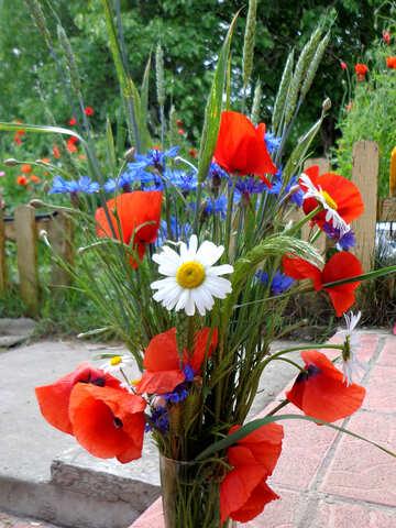 Sommer-Blumen-Strauß №34285