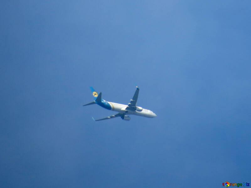 Aeronave MAU en vuelo №34526