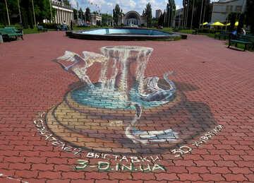 Three-dimensional drawings on asphalt №35652