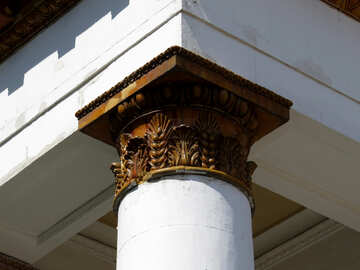 The end column №35649