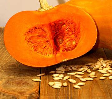 Pumpkin chopped №35520